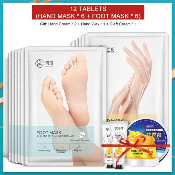 Buy CCPT 12 Pair Peeling Exfoliation Dead Skin Hand + Foot Mask Set Moisturizing Spa Repair Rough Skin (1 pair =2 pcs) Have Free Gift Singapore