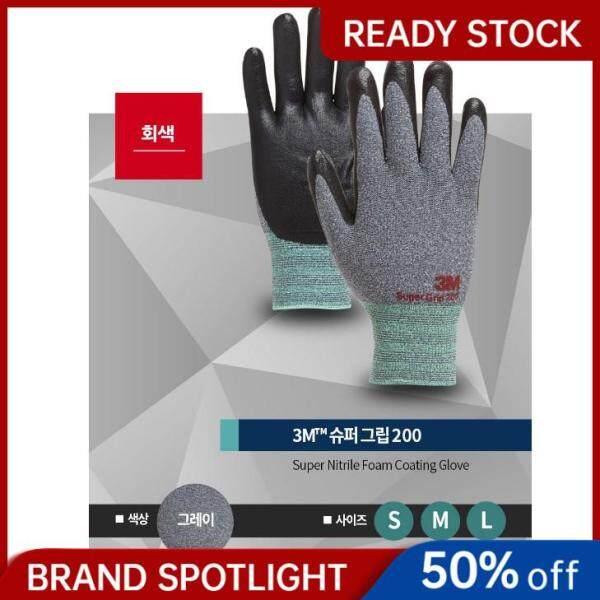 3M super grip glove work nitrile coating