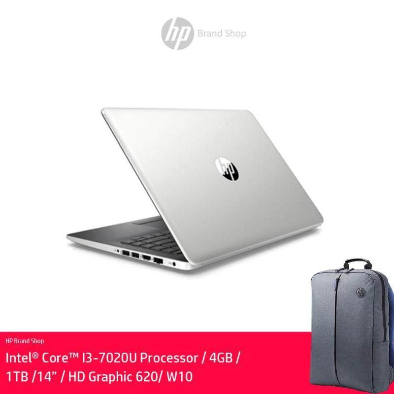 HP 14-Ck0100TU(Silver)/ 14-ck0101TU(Red) 14 Laptop(I3-7020U, 4GB, 1TB, Intel, W10)FREE Backpack + RM120 Headset(While Stock Last) Malaysia