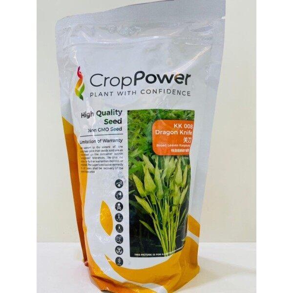 CROP POWER - KK008 Benih Kangkong Daun Lebar / 蕹菜种子 -1KG