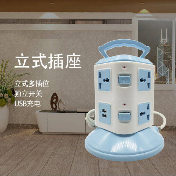 ( Ratchets & Sockets) Square Tower socket vertical socket USB portable plug multi-function intelligent plug
