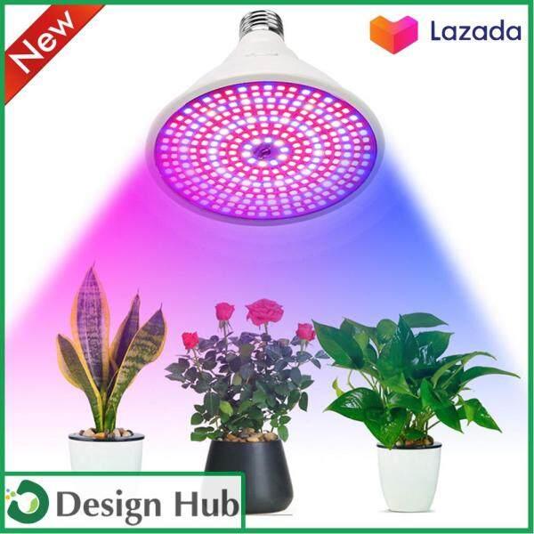 Đèn LED Trồng Cây 290, Bóng Đèn E27 Trồng Hoa Cho Nhà Kính Thủy Canh Trong Nhà