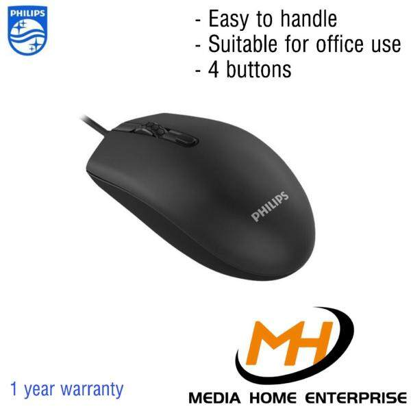 Philips Wired Mouse SPK7204 Malaysia