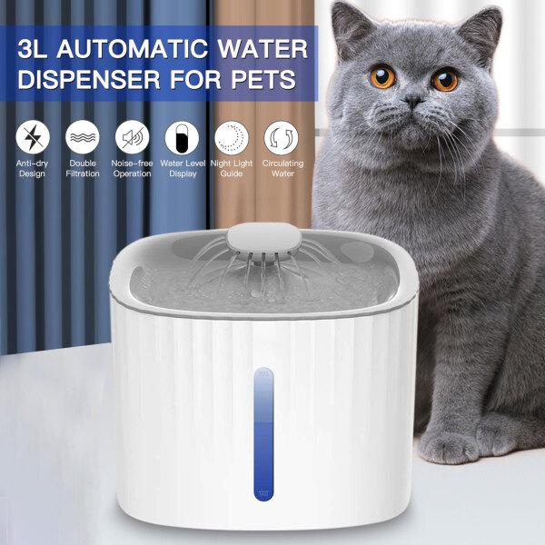 Petthome Bình Nước Tự Động, Cho Vật Nuôi 3L Máy Phân Phối Nước Không Tiếng Ồn Cho Chó Mèo Và Các Vật Nuôi Khác