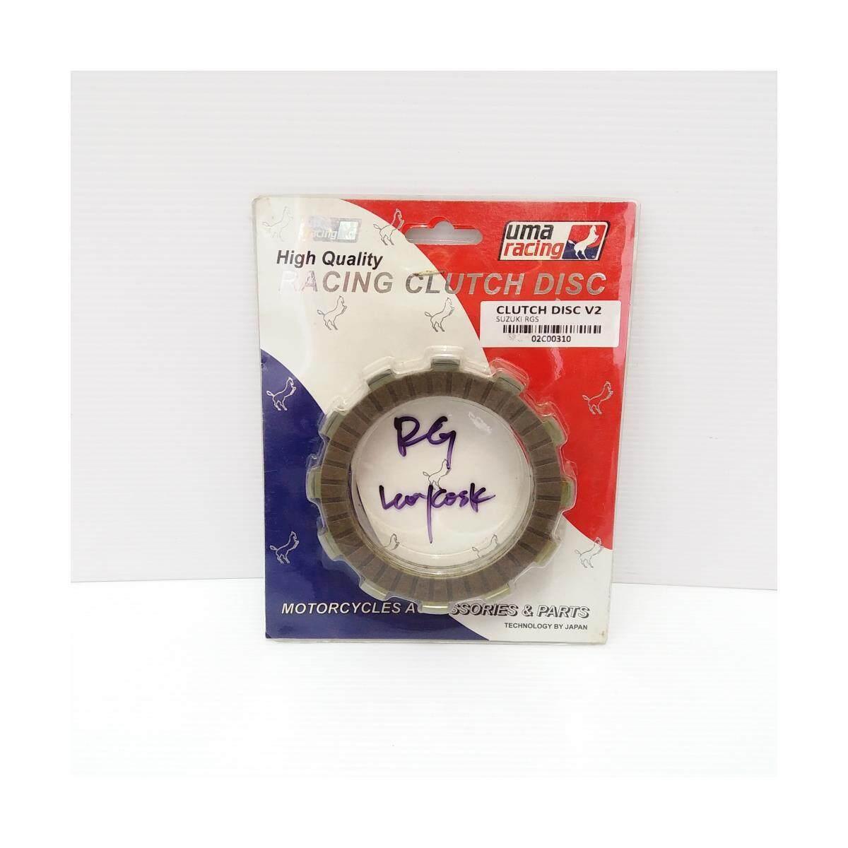 CLUTCH PLATE/DISC V2 – RG SPORT (UMA RACING)