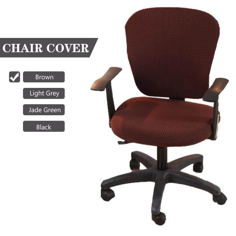 Ngô nhung chia máy tính Bọc ghế văn phòng nâng ông chủ máy tính ghế bọc xoay nắp giá rẻ