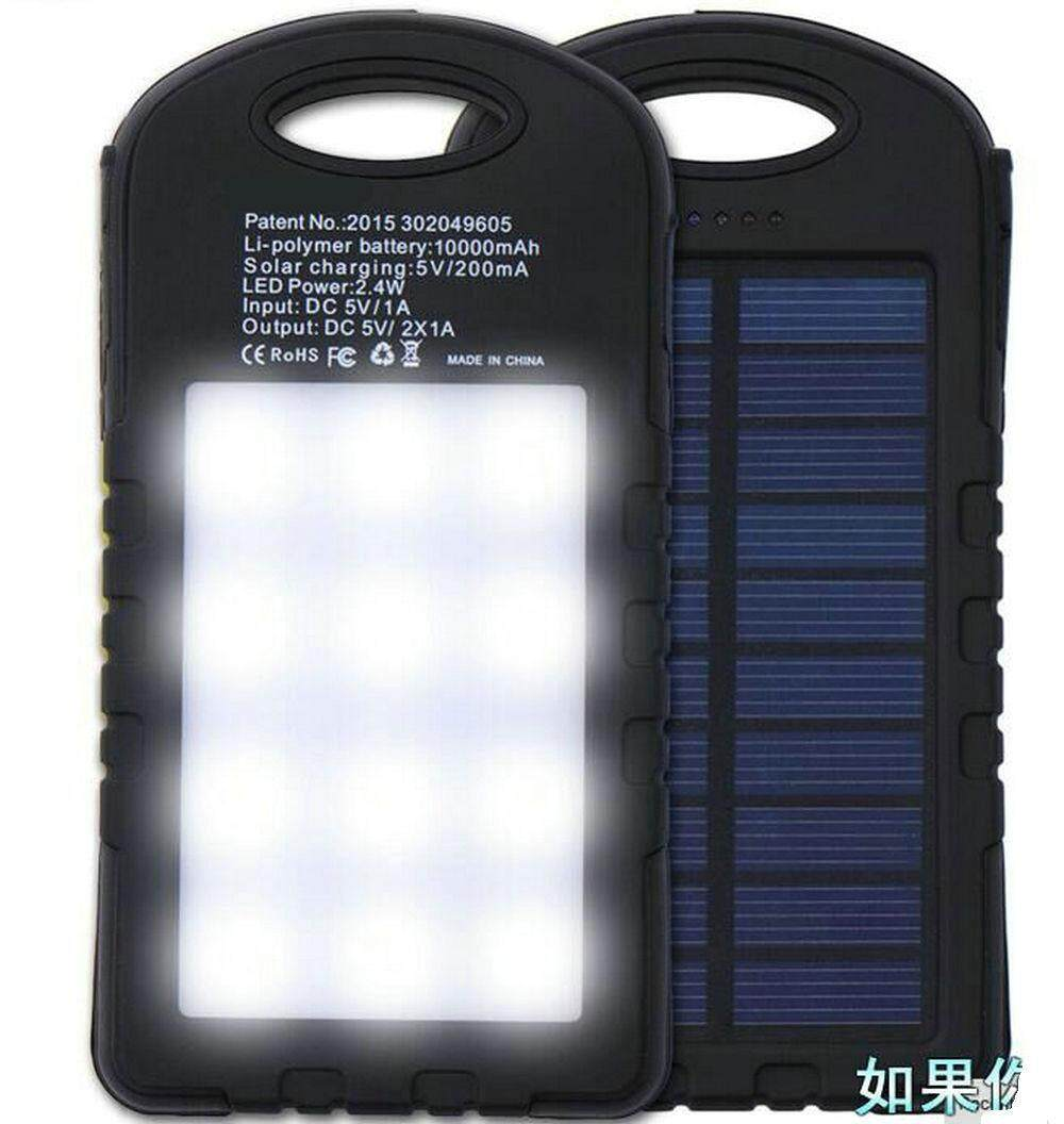 Original PINNO Ultra Durable and Waterproof Hybrid Solar Powered Charging  10000mAh Powerbank (Black)
