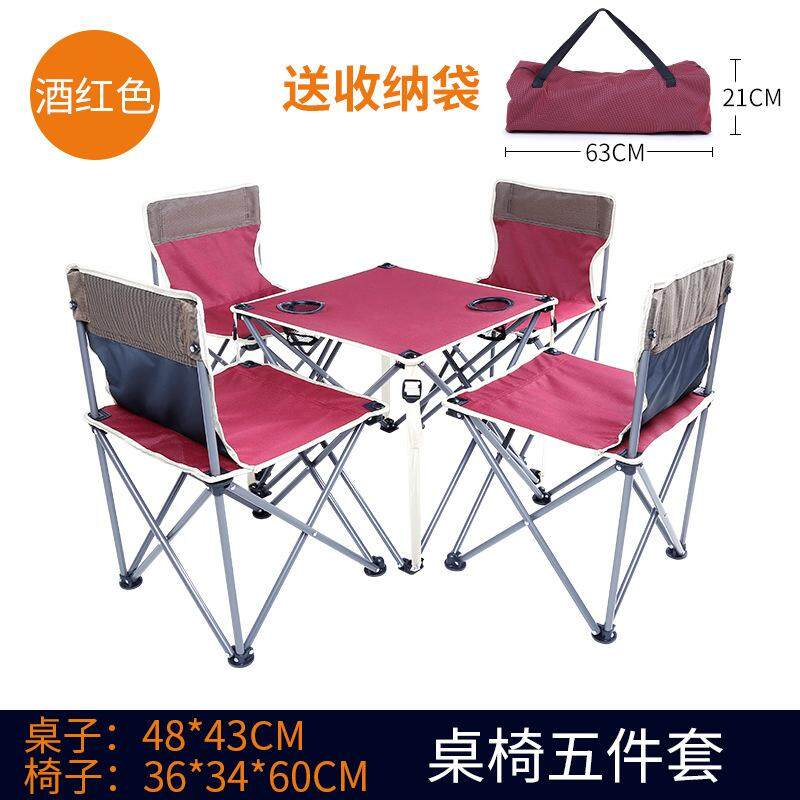 Male wolf outdoor folding table and chair set combination beach chair self-driving portable wild camping picnic table and chair