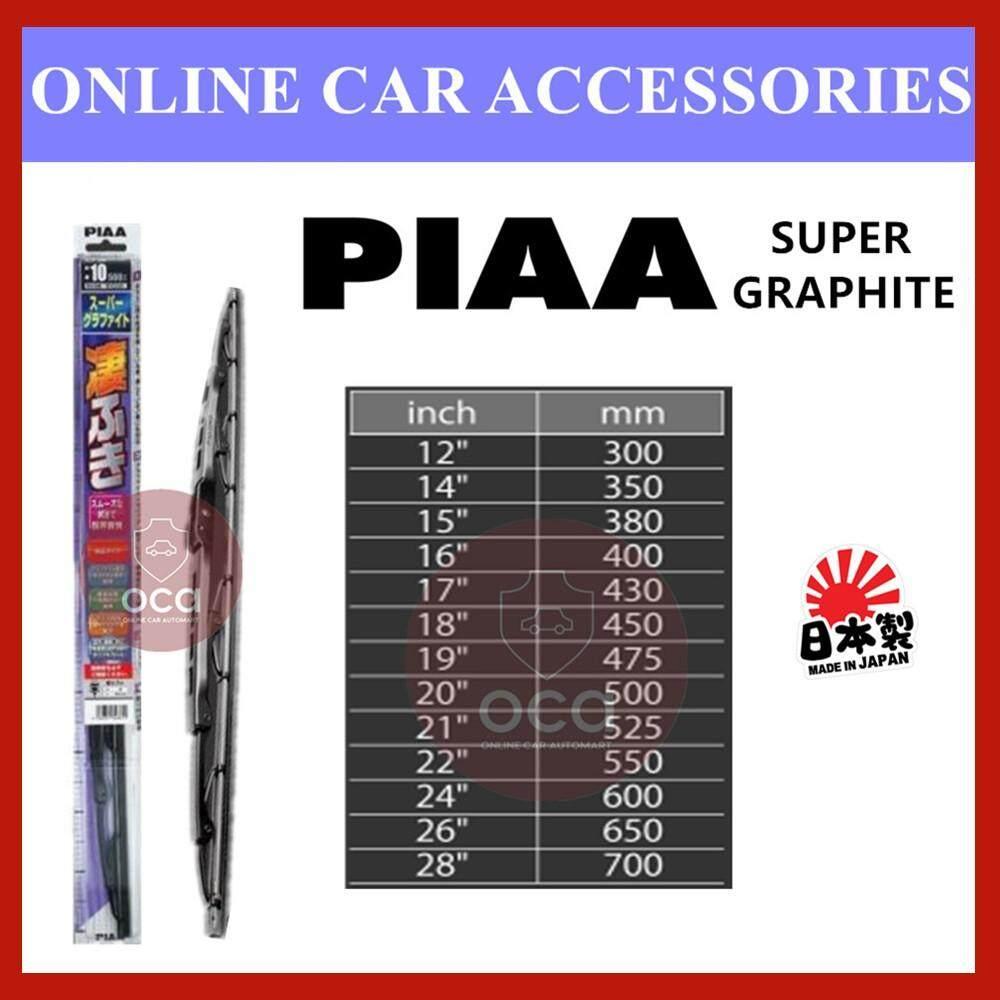"""PIAA Super Graphite Wiper Blade 1 PCS 12"""",14"""",16"""",17"""",18"""",19"""",20"""",21"""",22"""",24"""",26"""",28"""""""