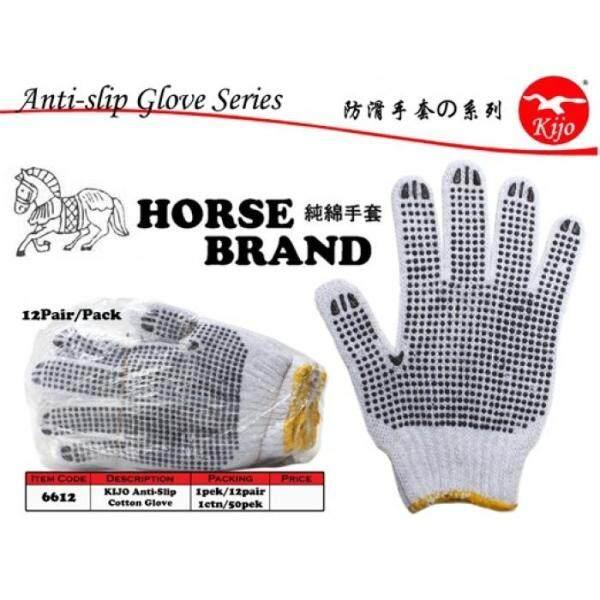 6612 KIJO Anti-Slip Cotton Glove#防滑手套