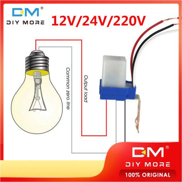Original diymore Automatic DC AC 220 V Hz 10A Photocell Street Light Switch 50-60 Hz 10a Photo Control Photo Switch Sensor Switch 12 v 24 v a. 220 v