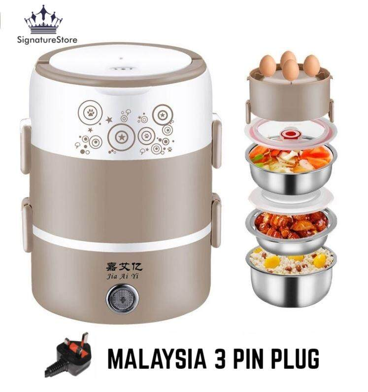 3 Layers Electric Lunch Box Mini Steamer Multi Cooker Mini Rice Cooker 电饭盒煲 By Signaturestore86.