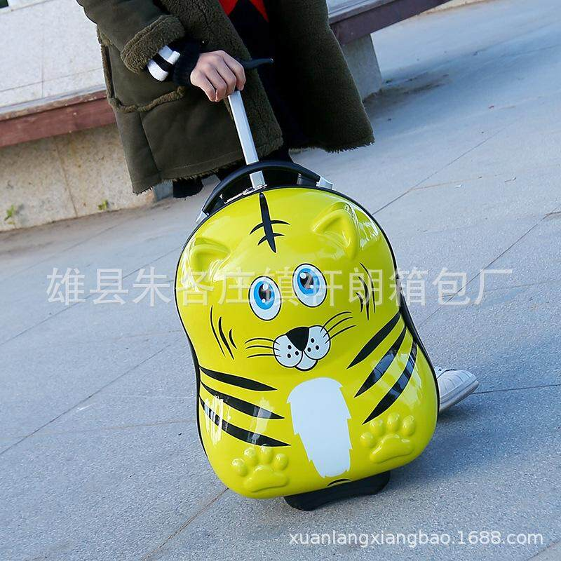 New animal cartoon cute one-way round eggshell primary school bag children 16 inch trolley luggage travel suitcase
