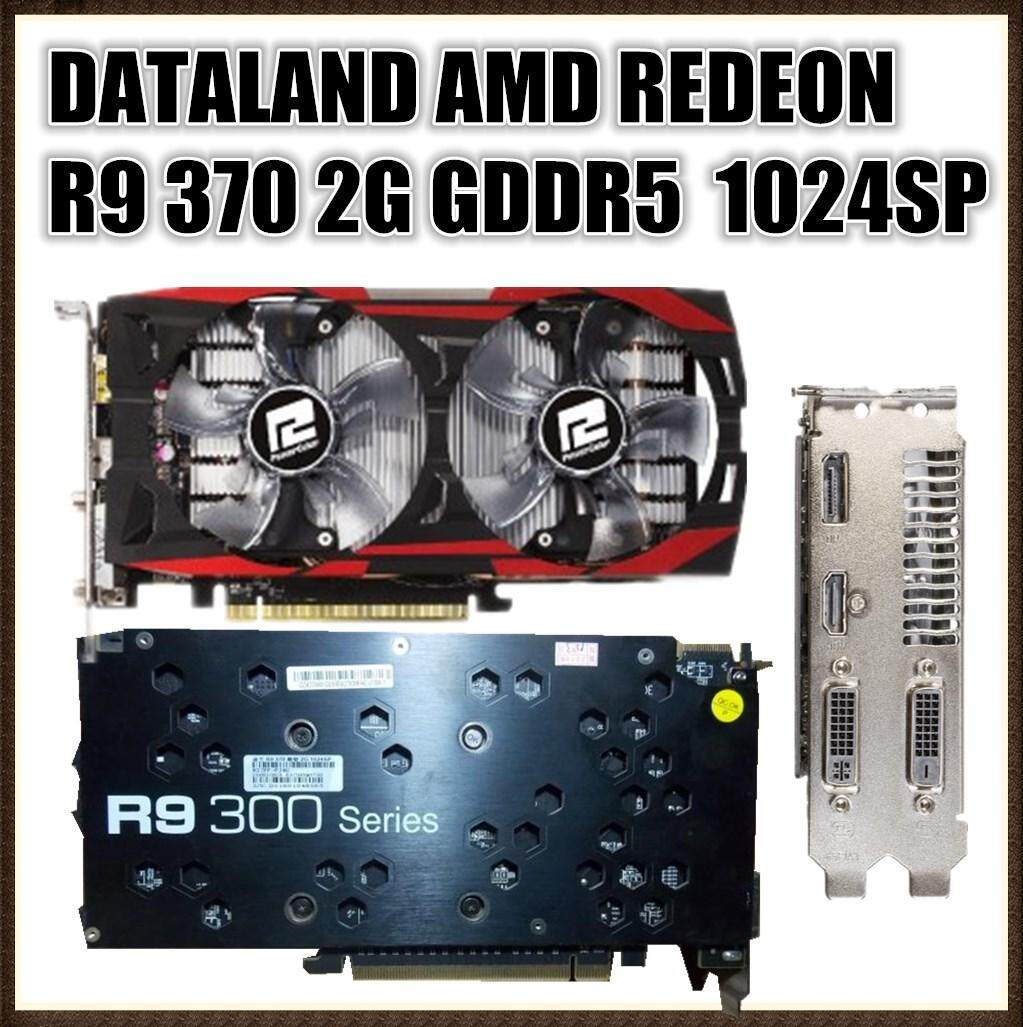 AMD Computer Components - Graphic Cards price in Malaysia - Best AMD