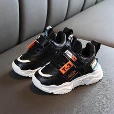 Giày thể thao trẻ em KIO chất liệu da, đế cao su, có đệm êm chân thoải mái thấm hút mồ hôi khô thoáng