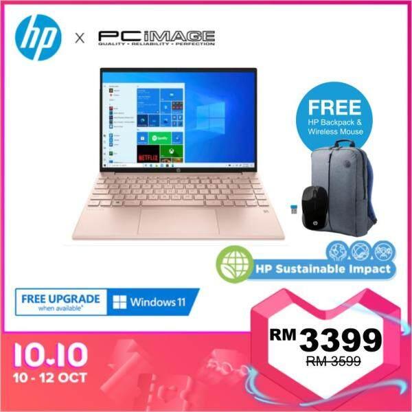 HP Pavilion Aero 13 13.3 Laptop - Gold/Rose Gold/Silver (R5-5600U/8 GB RAM/512 GB SSD/UMA/W10/H&S) 13-BE0047AU/48AU/49AU Malaysia