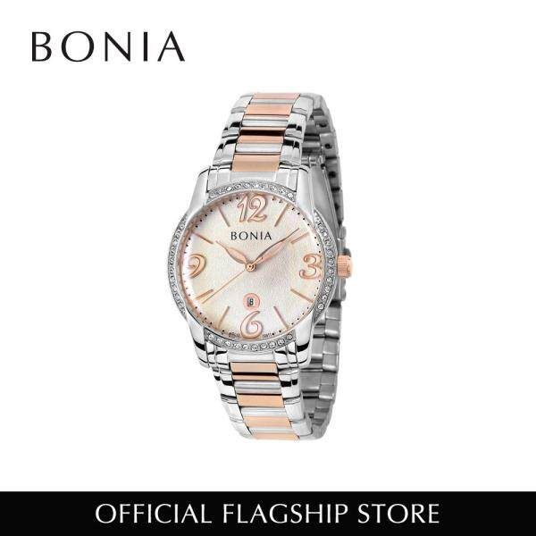 Bonia Women Watch Elegance Quartz BNB10517-2615S Malaysia