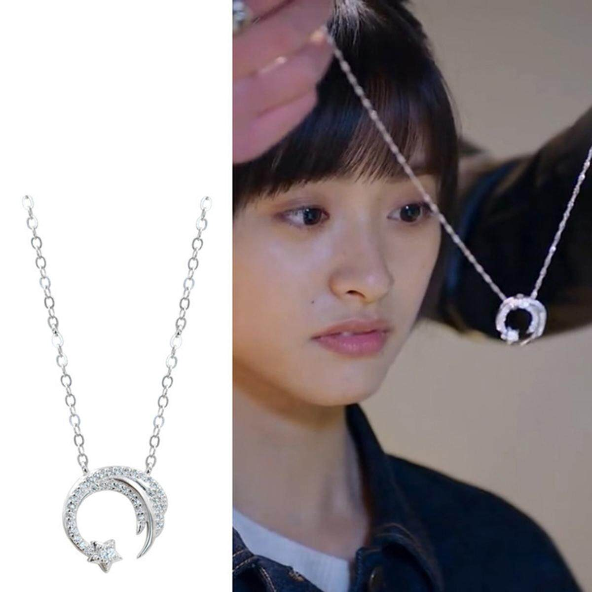 2018 Meteor Garden Silver Moon Star Necklace Jewelry Gift F4 Pop Real Rare Item By Five Star Store.