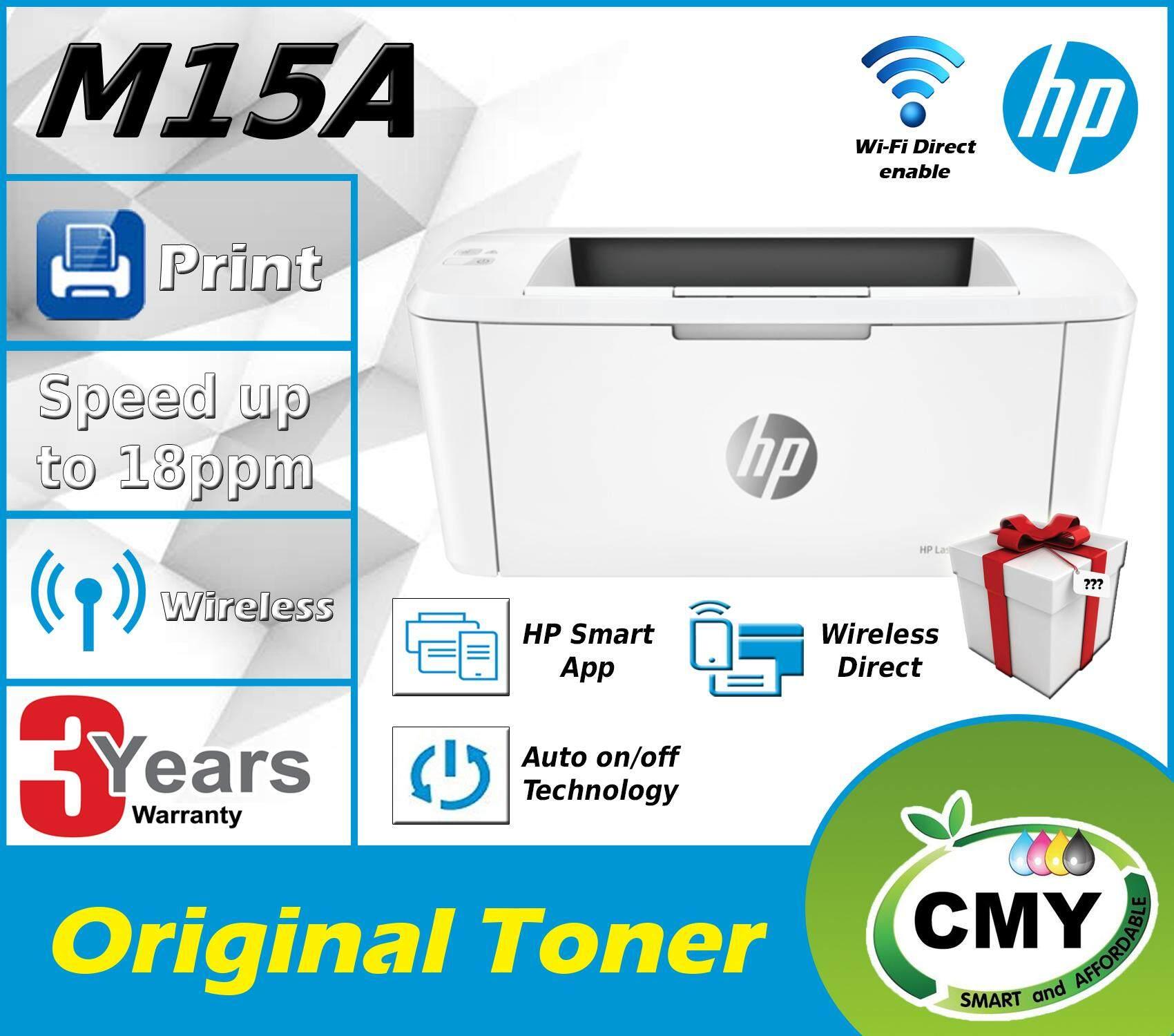 HP LaserJet Pro M15A M15w Printer with Free Gift