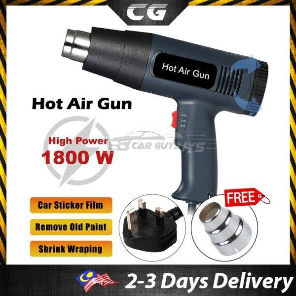 CarGuys 1800W AC220V Heat Gun Digital Hot Air Gun Temperature-controlled Heat Gun With 1pc Nozzle