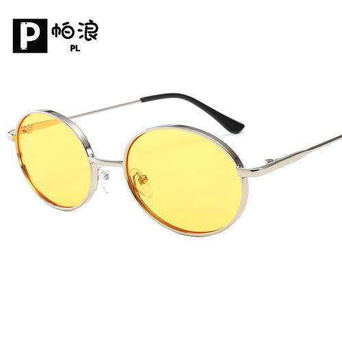 cef2914110 Net red star with the European and American retro oval sunglasses Korean  men and women decorative