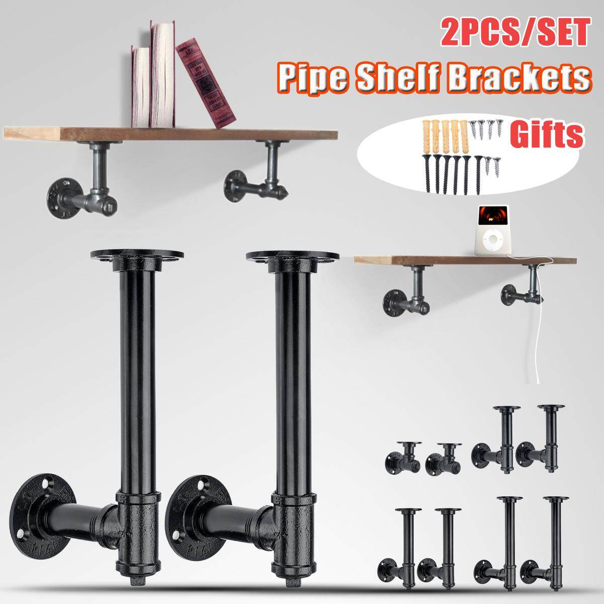 1Pair Industrial Wall Mounted Iron Pipe Shelf Bracket Floating Shelf Holder stents