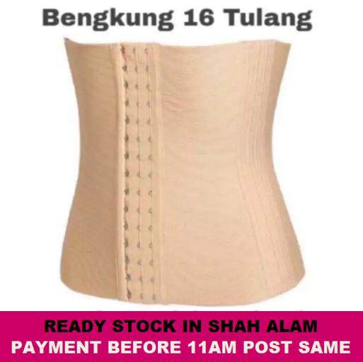 cd5a0feb0b 【LOCAL STOCK - Premium Quality - FAST DELIVERY】PLUS SIZE Girdle corset  Tummy Control
