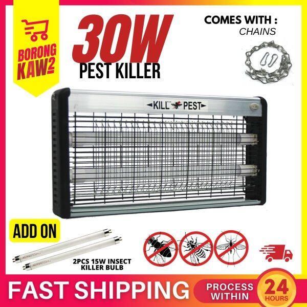 Electric Pest Killer 30W Insect Mosquito Flies Shock Trap Flies Fluorescent Lamp IK281