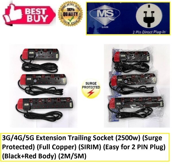 3G/4G/5G Extension Trailing Socket (2500w) (Surge Protected) (Full Copper) (SIRIM) (Easy for 2 PIN Plug) (Black+Red Body) (2M/5M)