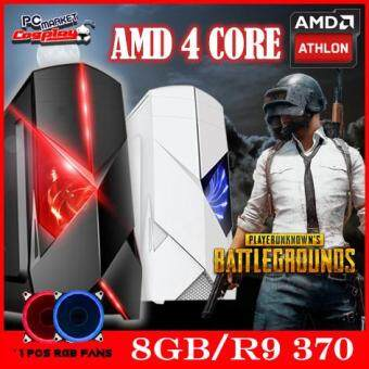 Gaming PC Desktop AMD Fm2+ 4core 3.7GHz 8GB Ram R9 370 support PUBG (Brand New)