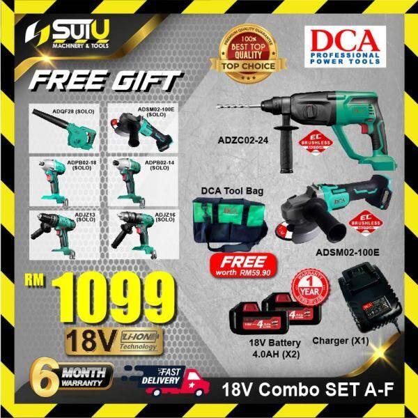 DCA 18V Combo SET A-F ADZC02-24 HAMMER DRILL + ADSM02-100E GRINDER + 18v 4AH BATTERY + Free Gift