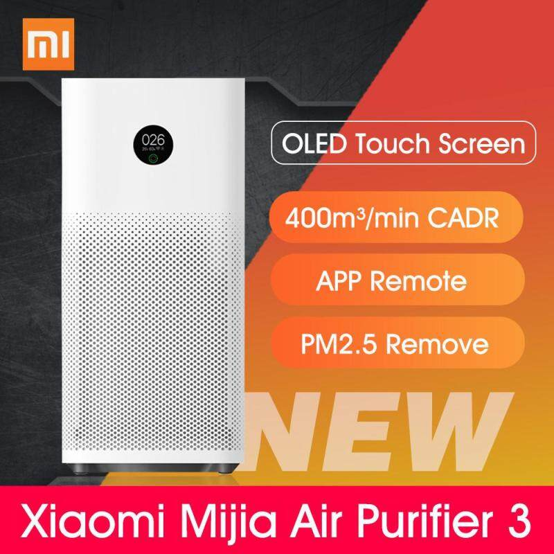 Xiaomi Mijia Air Purifier 3 OLED Touch Screen PM2.5 Formaldehyde Sterilization Air Cleaning Sterilizer Phone APP Smart Control Singapore