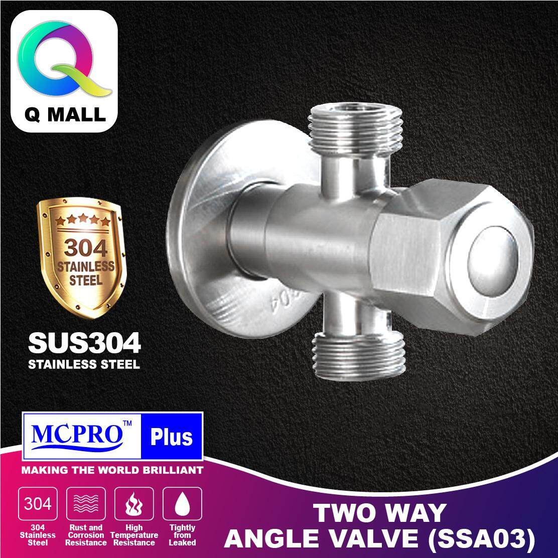 MCPRO PLUS SUS304 Stainless Steel Bathroom faucet TWO WAY ANGLE VALVE (SSA03)