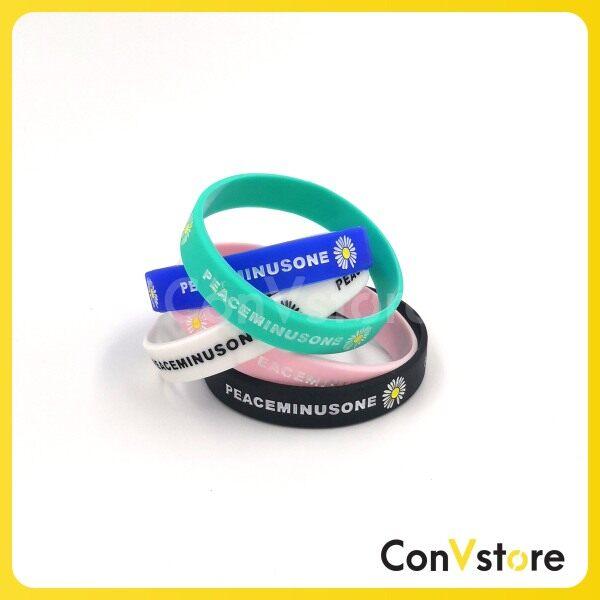 Anti Mosquito Wristband - 1032004