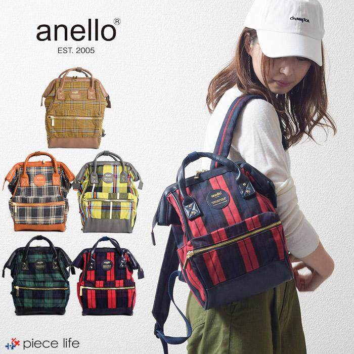 Great Anello Bags   Backpacks for the Best Prices in Malaysia 7c2d19bda1