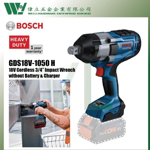 Bosch GDS18V-1050 H 18V Cordless 3/4 Impact Wrench heavy duty