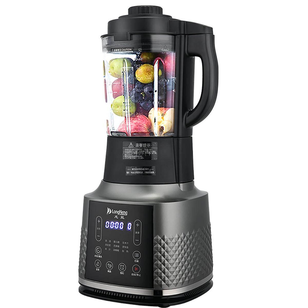 1.7L Multi-functional Mixer Grinder Blender Machine Knead Fruit Juicer Baby Food