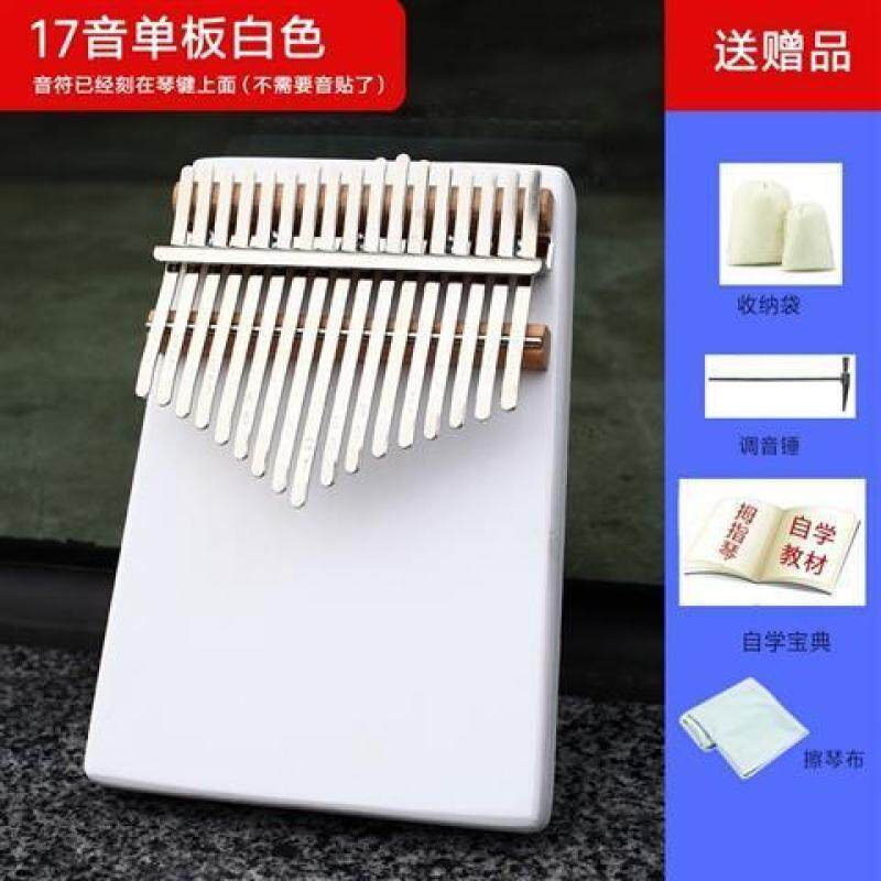 Portable 17-tone thumb piano player thumb finger piano card lymph kalimba instrument beginner getting started kalimba Malaysia