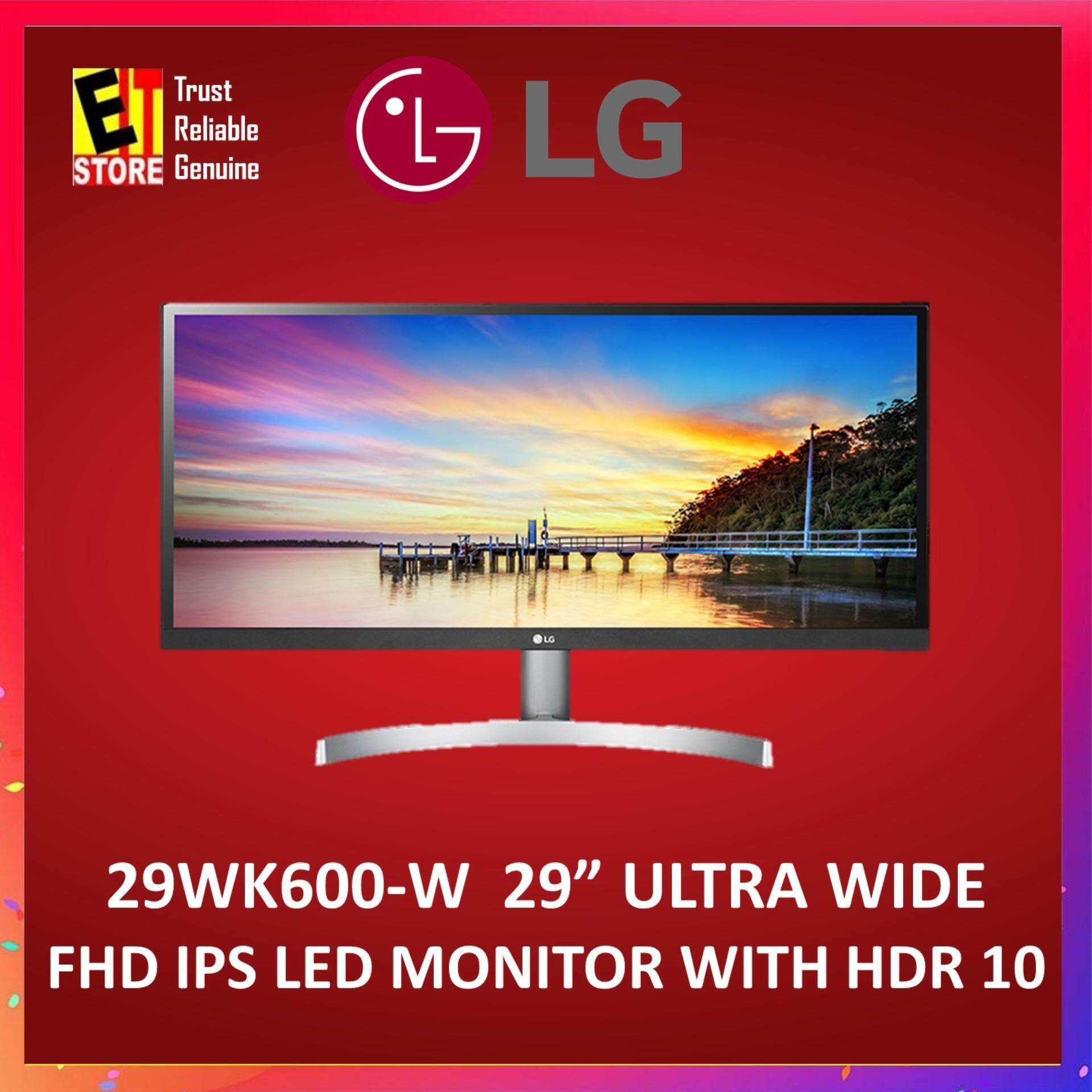 LG Computer Monitors for the Best Prices in Malaysia