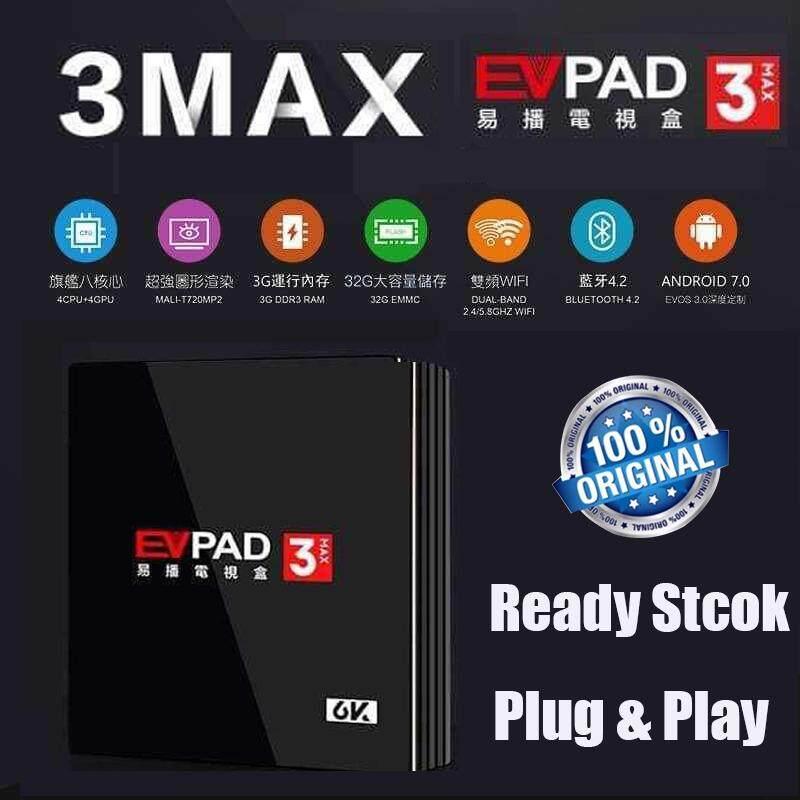 Original EVPAD 3 MAX 3GB RAM 32GB ROM 2 4G&5 8G ready stock 3S