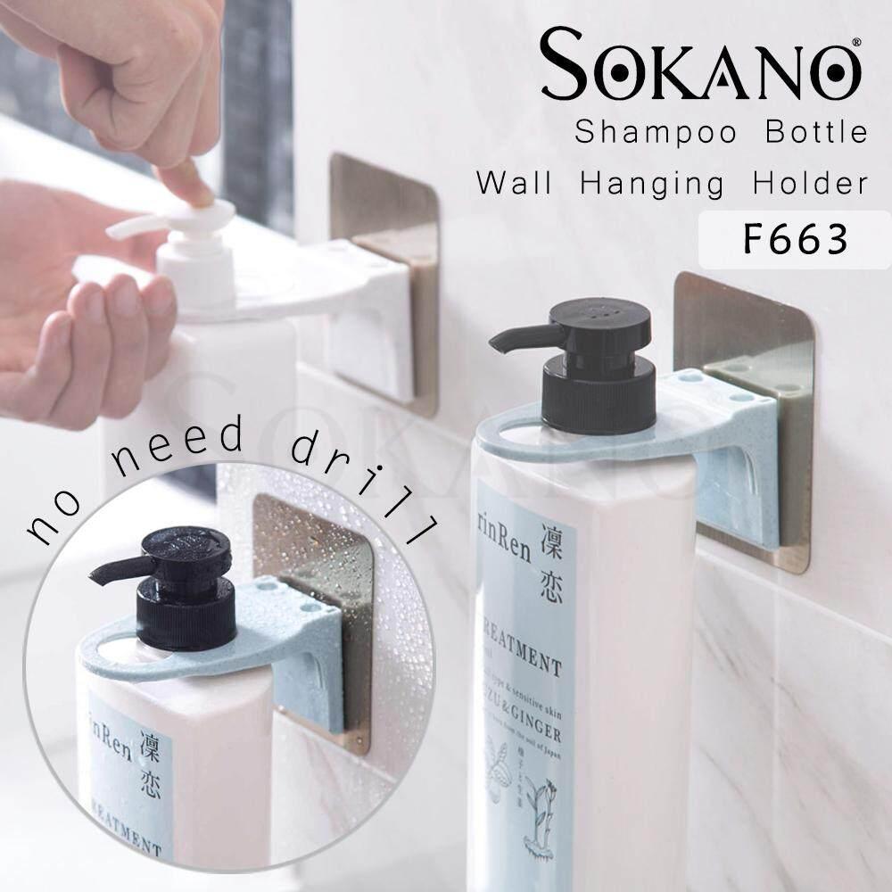 SOKANO F663 Shampoo Bottle Holder Wall Mounted Magic Sticky Shampoo Hook  Shower Hand Soap Bottle Hanging Holder Bathroom Hanger Accessories (Buy 5