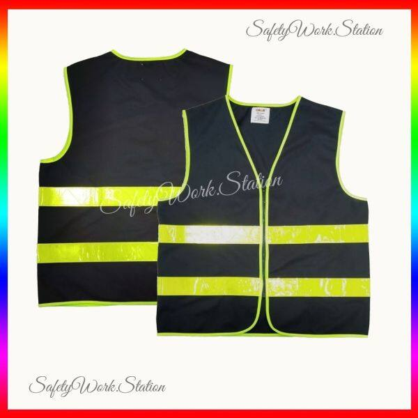 (LOCAL STOCK) SAFETY VEST BLACK WITH YELLOW REFLECTIVE
