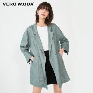 Bộ Vải Lanh Thoáng Khí Nữ Vero Moda 320108530 thumbnail