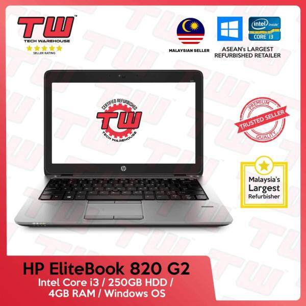 HP EliteBook 820 G2 Core i3 Laptop / 4GB RAM / 250GB HDD / Windows OS / 3 Months Warranty (Factory Refurbished) (Malaysian Seller) Malaysia