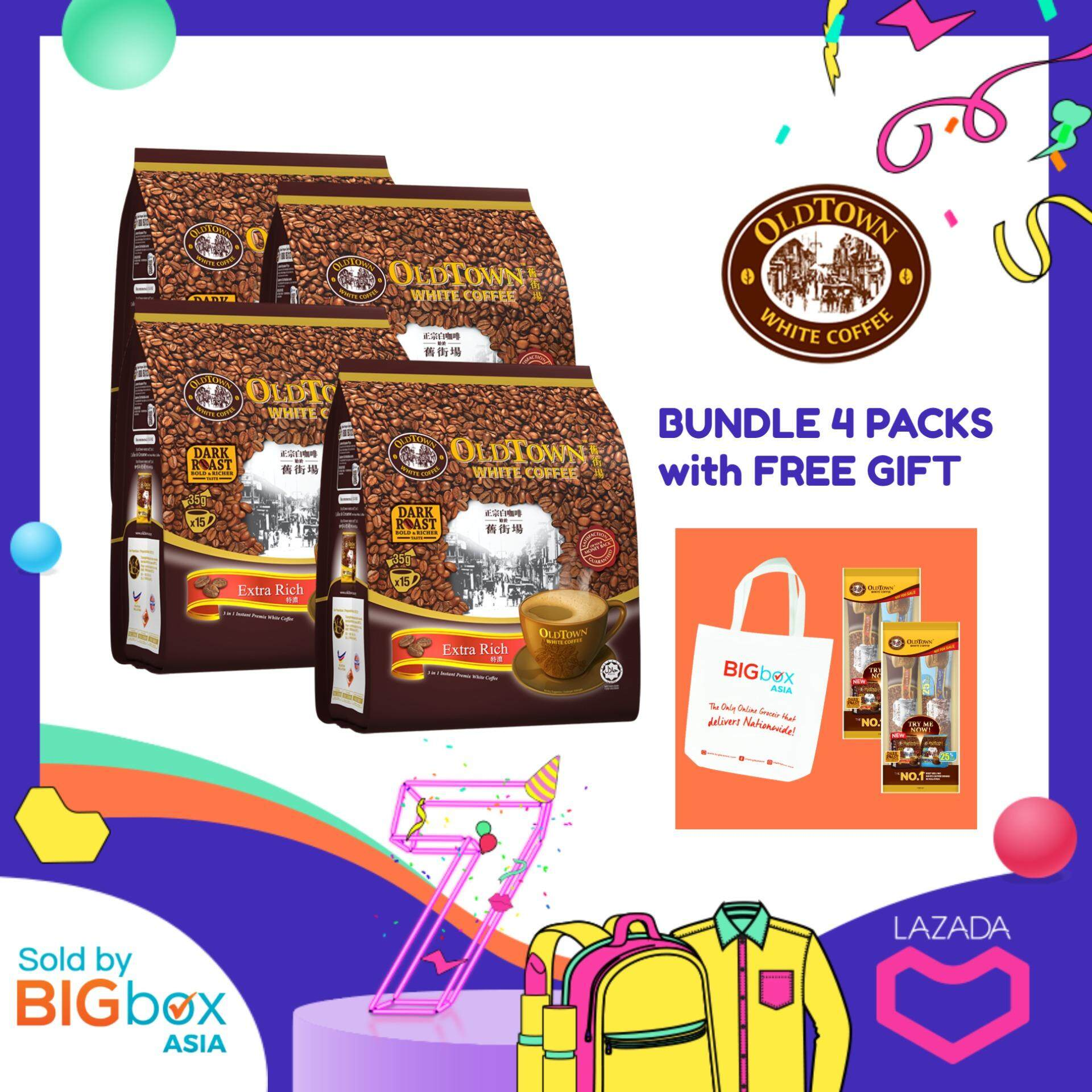Oldtown White Coffee 3in1 Extra Rich 35g X 15sticks [bundle Of 4 With Free Gift] By Bigbox Asia.