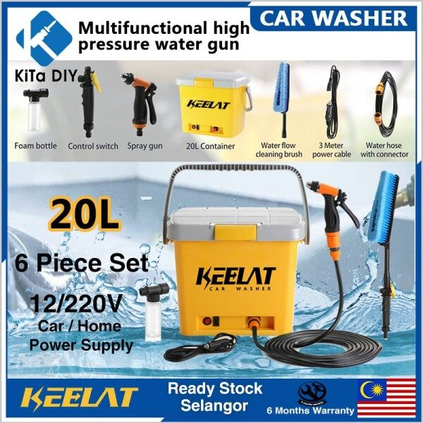Electric Car Wash Machine 12V Portable Washer High Pressure Water Jet Cleaner Washer Sprayer Cleaning Washing Kit