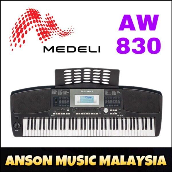Medeli AW830 Portable Electronic Keyboard Malaysia
