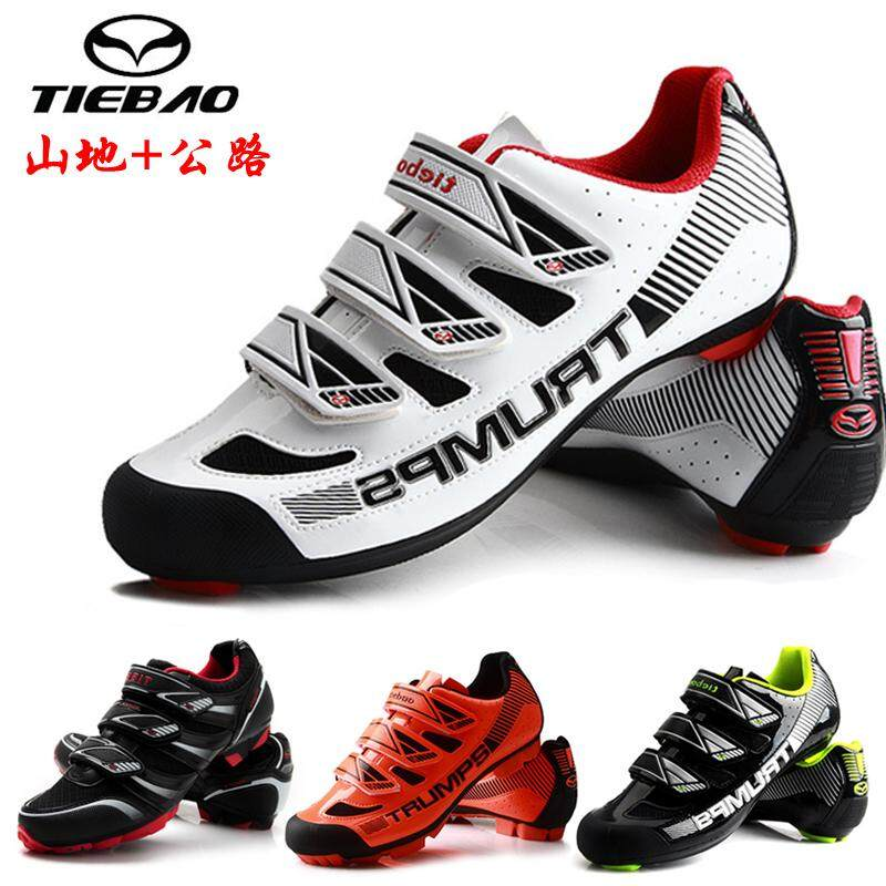 Cycling Shoes Mountain / Road Bike Riding Shoes Men's Bicycle Lock Shoes Self-locking Cycling Large Size Spinning Bicycle Shoes