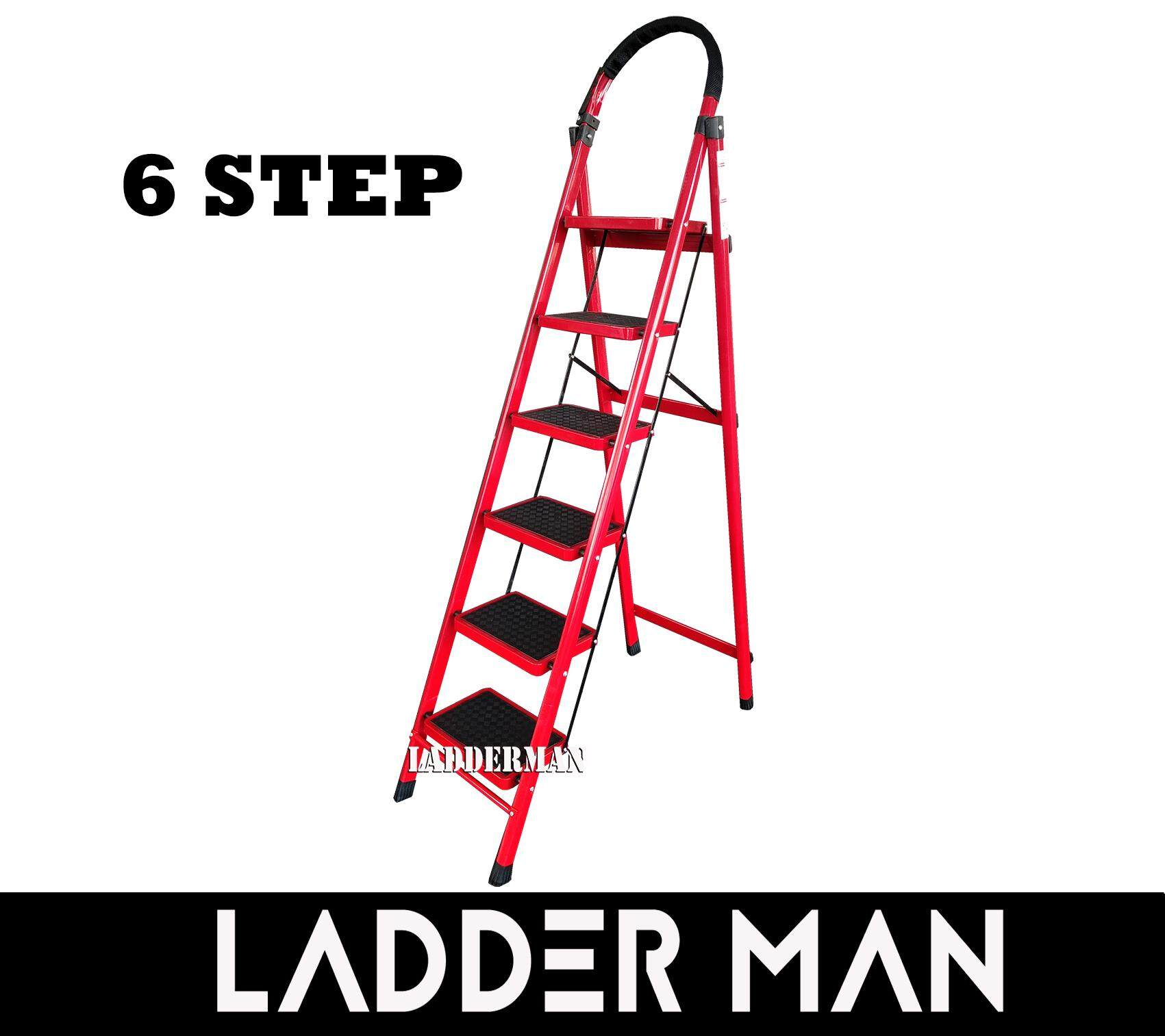 6 Step Medium Duty Foldable Steel Ladder With Hand Grip