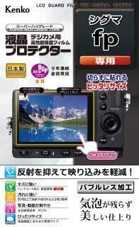 Kenko LCD Bảo Vệ Phim LCD Bảo Vệ SIGMA Fp Cho KLP-SIFP thumbnail